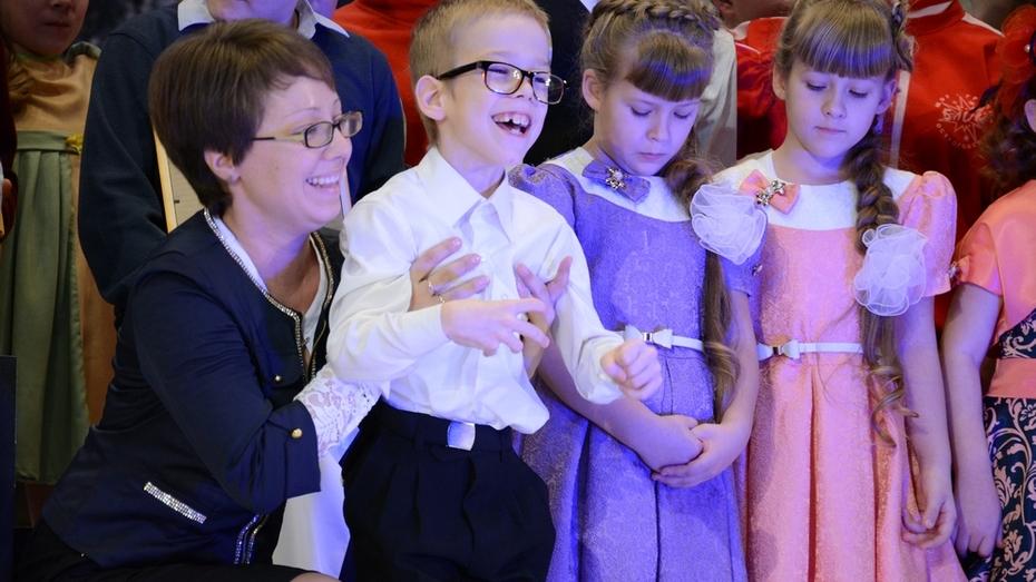 В Острогожске прошел фестиваль творчества детей с ограниченными возможностями