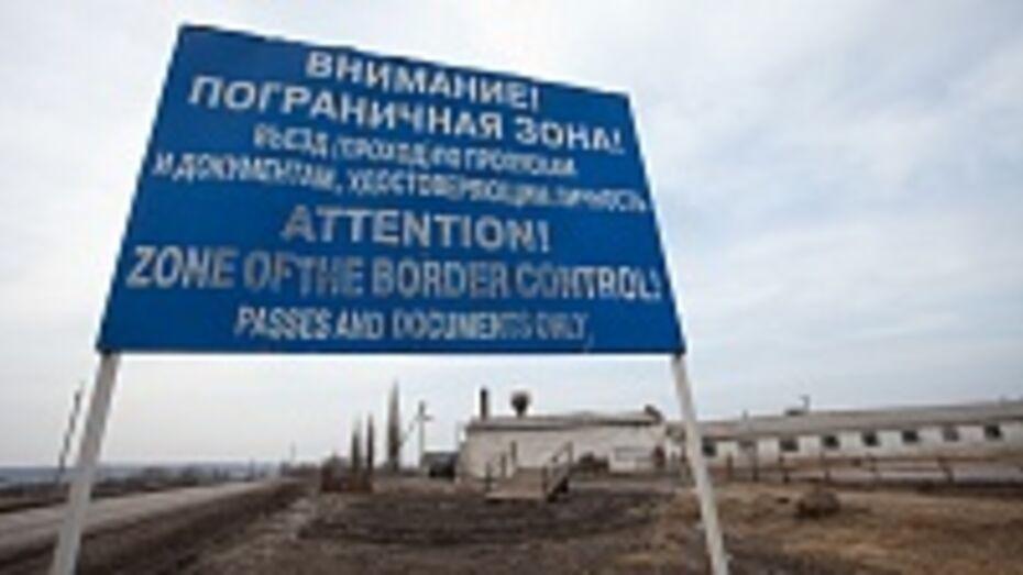 Госдеп США нашел в Воронеже «неонацистов», «экстремистов» и «потенциал для эскалации военных столкновений»