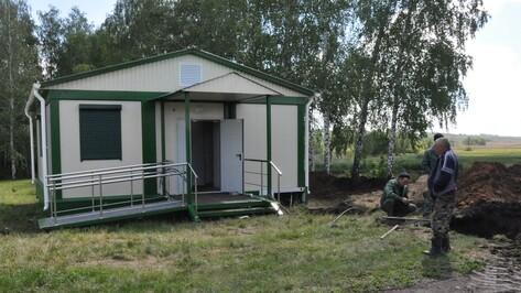 В репьевском селе Фабрицкое построили модульный ФАП