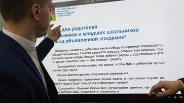 Интернет вместо школы. Мэрия Воронежа ответила на вопросы о дистанционном обучении