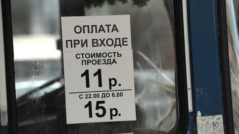 11 воронежских перевозчиков попросили повысить стоимость проезда в общественном транспорте