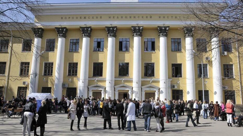 Воронежская медакадемия стала университетом