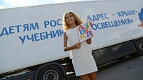 Десять фур с учебниками заехали в Воронеж по пути в Крым