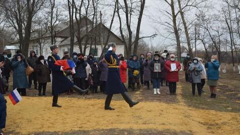 В воробьевском селе Верхний Бык перезахоронили останки погибших в Белоруссии красноармейцев