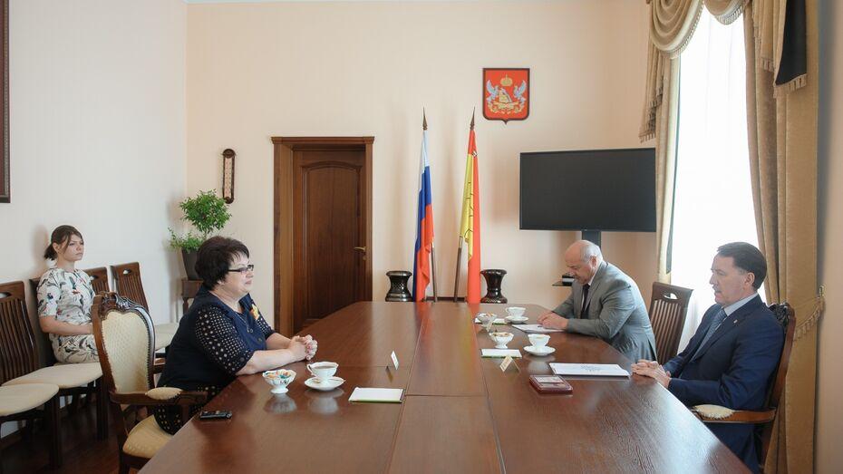 Воронежский губернатор получил медаль за вклад в проведение сельхозпереписи