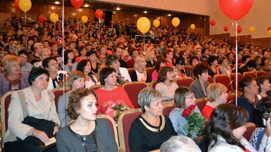 В Лискинском районе 9 педагогов получили Почетные грамоты Министерства образования и науки