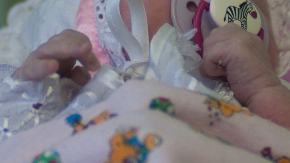 Воронежская область удержала положительную динамику рождаемости