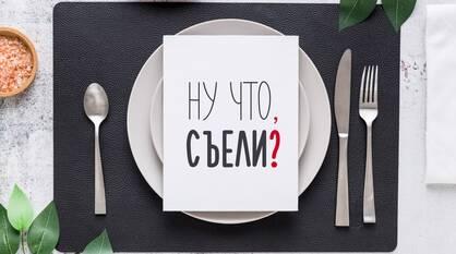 Полезное лакомство или сладкий яд? Мифы и правда о шоколаде