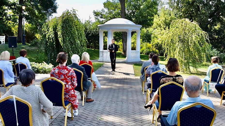 В Воронежской области наградили деятелей культуры и искусства