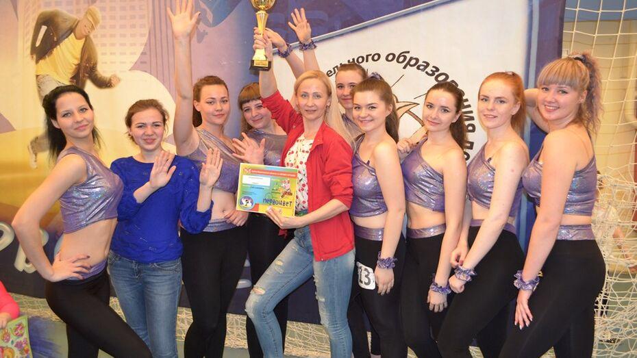 Лискинские спортсменки завоевали кубок области по фитнес-аэробике