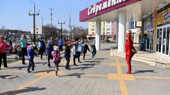Общегородскую зарядку проведут в Павловске 10 апреля