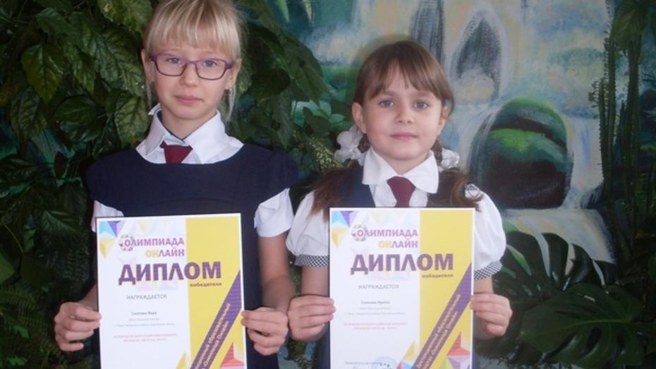 Поворинские школьницы стали лауреатами всероссийского конкурса