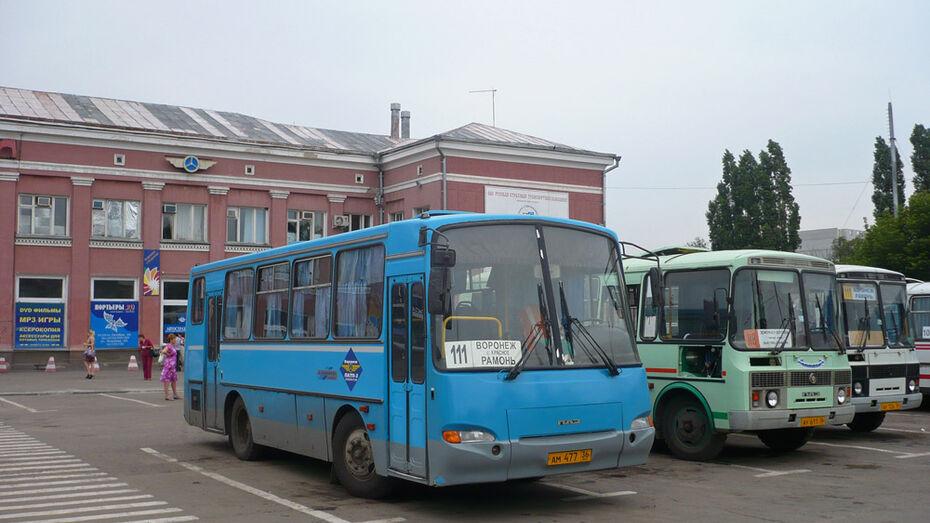 С 1 июля в Воронежской области подорожают билеты на рейсовые автобусы