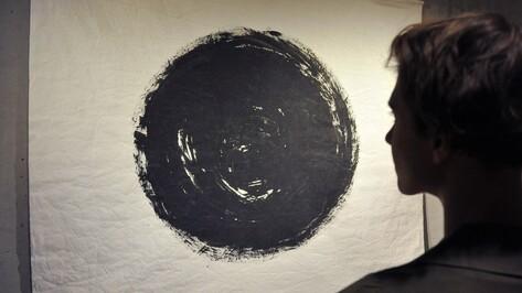Воронежцам показали авангардную живопись 91-летней Клары Голицыной