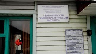 Федерация поможет построить новый интернат на месте сгоревшего в Воронежской области
