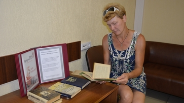 В Россоши сотрудники МФЦ предлагают посетителям почитать книги