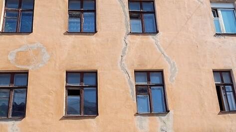 В Воронеже из ветхих домов расселят 5,6 тыс человек к 2020 году
