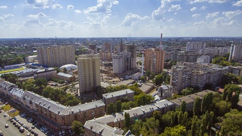 Воронежская область вошла в десятку лучших по качеству жизни регионов РФ