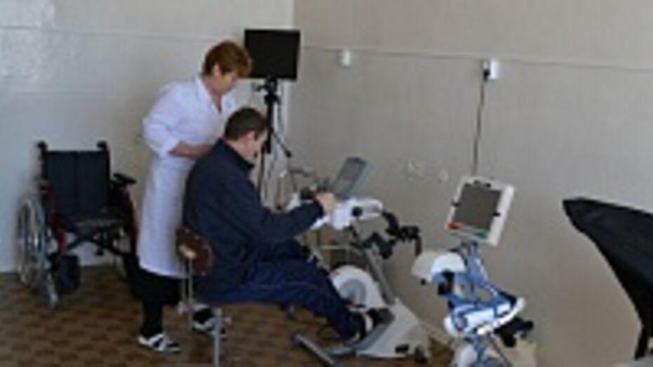 В Грибановской ЦРБ открылось реабилитационное отделение для больных, перенесших инсульт