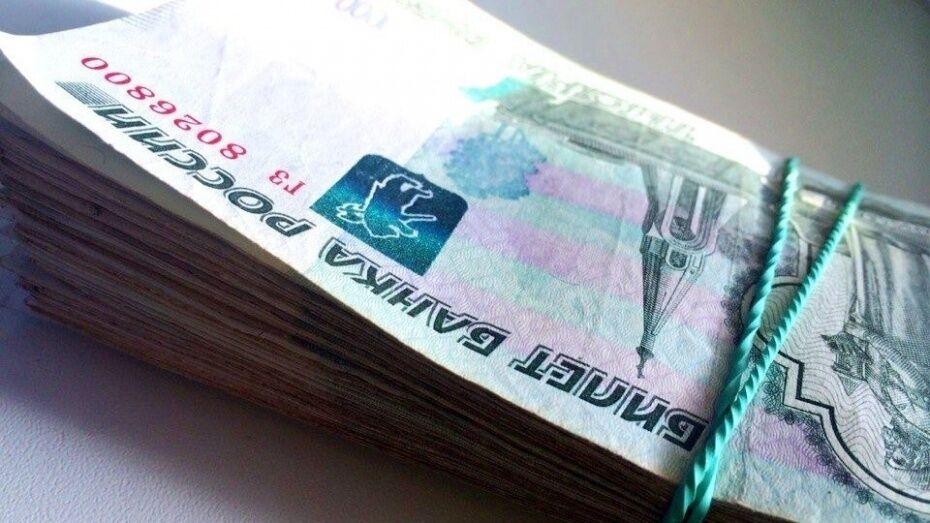 Аналитики выяснили, сколько процентов воронежцев зарабатывают более 100 тыс рублей в месяц