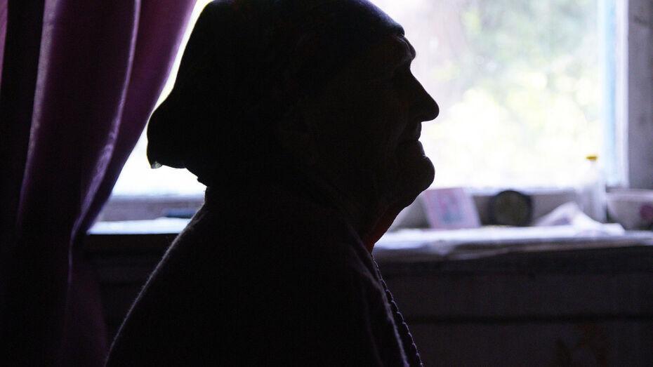Пропавшая в Воронежской области 63-летняя пенсионерка нашлась живой