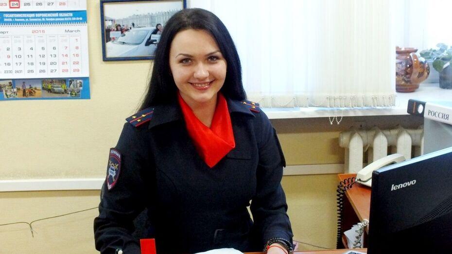 Воронежская полиция дала пользователям соцсети оценить красоту своих сотрудниц