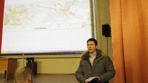 Жители Новоусманского района обсудили проект участка дороги М-4 «Дон» в обход Новой Усмани