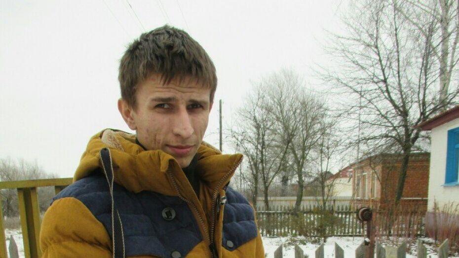 В Воронеже нашли пропавшего 24-летнего парня