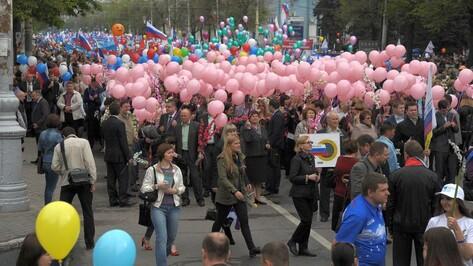 В Воронеже Первомай стартовал под лозунгом «Заработной плате – реальный рост»