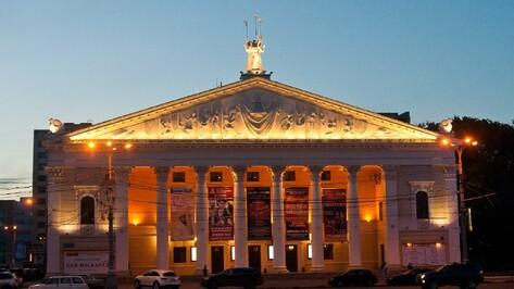 Театр оперы и балета в Воронеже сохранит исторический облик после реконструкции
