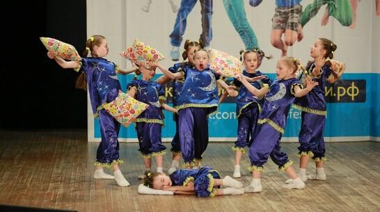 Лискинцы стали лауреатами Всероссийского конкурса «Танцевальный калейдоскоп»