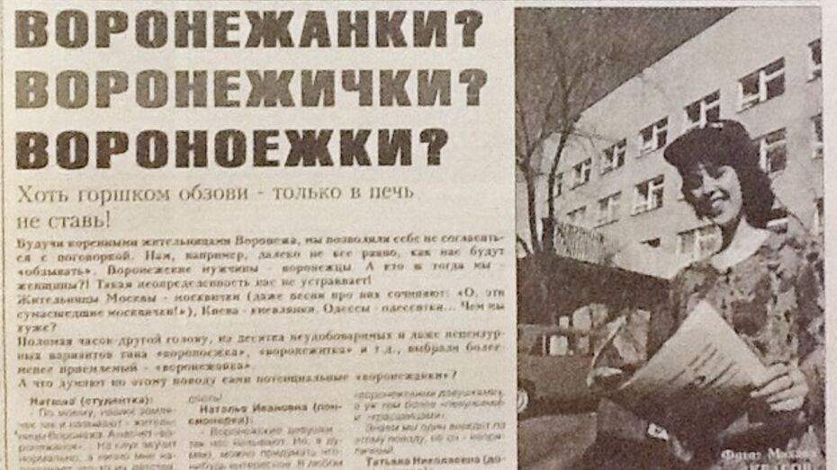 Взгляд из прошлого: секреты чародея Кио, хиты 90-ых и откровения Бориса Скрынникова