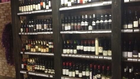 Минпромторг предложил продавать алкоголь вблизи школ и больниц