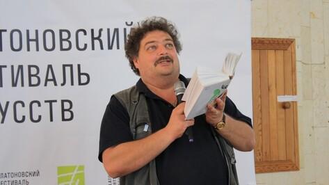 Дмитрий Быков в Воронеже: «Люди и не знают, как здорово Платонов умел стебаться»