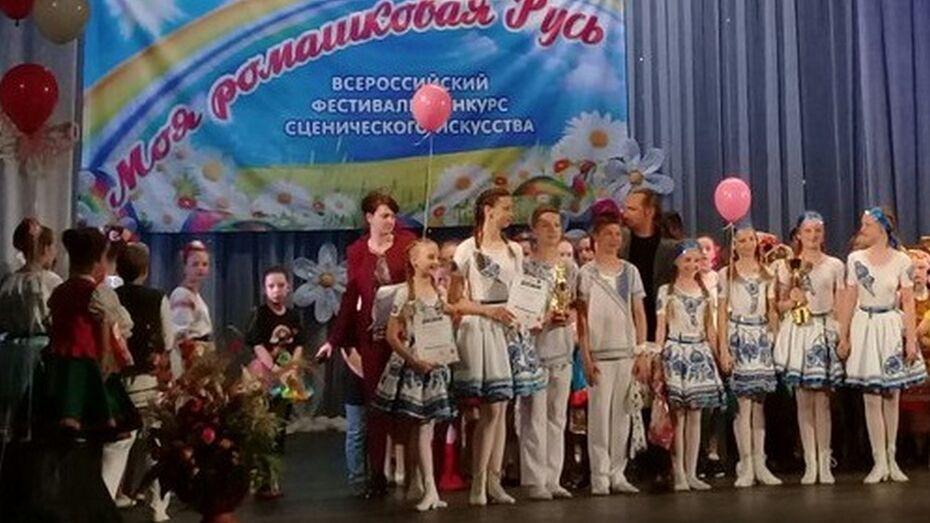 Танцевальный коллектив из Богучара взял 2 «золота» международного конкурса