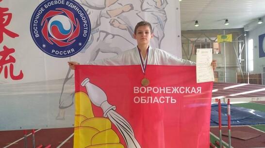 Панинский спортсмен получил 2 медали всероссийских соревнований по восточному единоборству