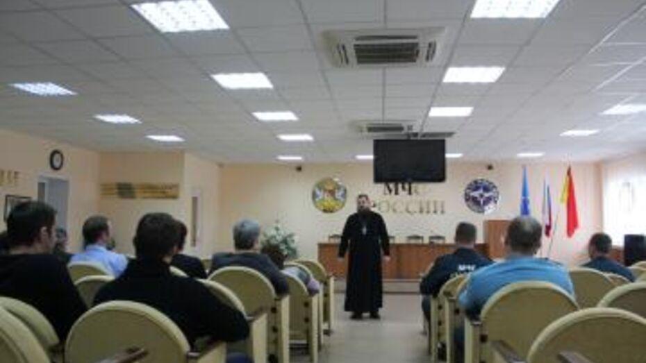 Священник научил воронежских спасателей, как спастись с помощью Божественного Промысла