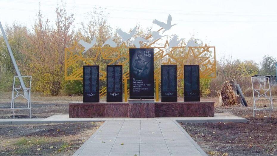 Памятник погибшим землякам с инсталляцией из звезд и журавлей появился в Таловском районе