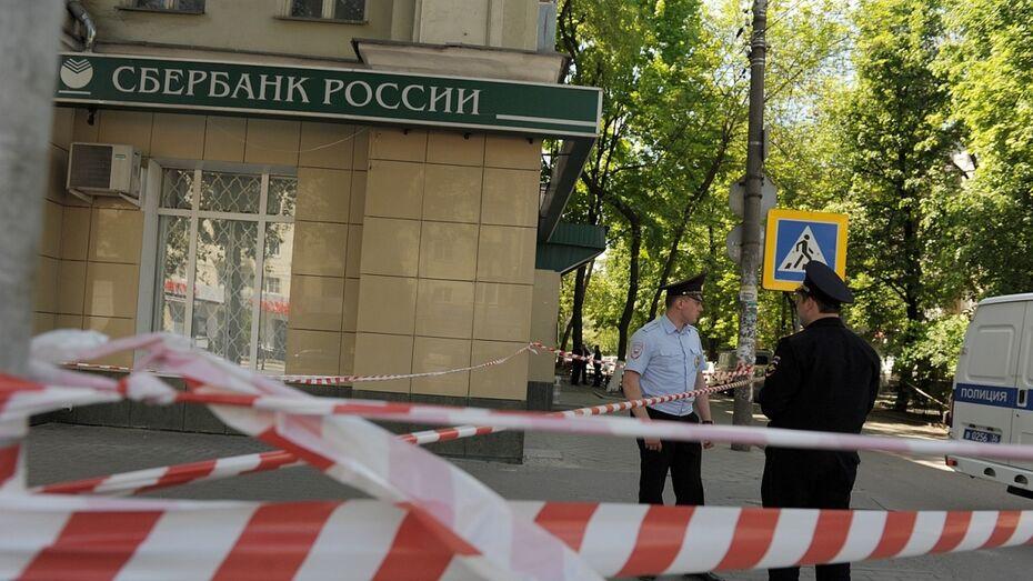 Следователи установили личность погибшего в воронежском банке мужчины