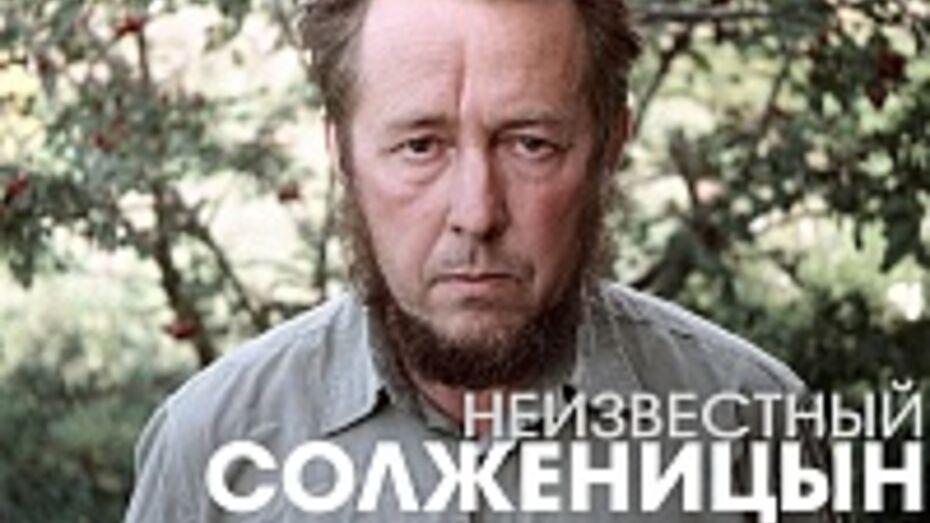 В Воронеже на выставке «Неизвестный Солженицын» покажут пишущую машинку, приемник и уникальные фото писателя