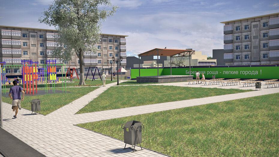 В воронежском микрорайоне Березовая роща появится новый сквер