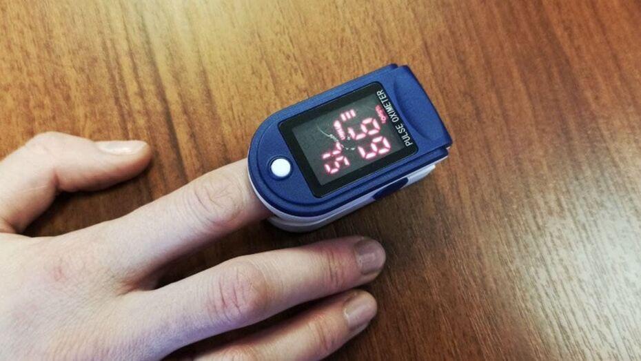Медики рассказали воронежцам, как выбрать пульсоксиметр