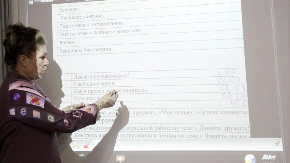 В Воронежской области строительство школы обойдется в 300 млн рублей