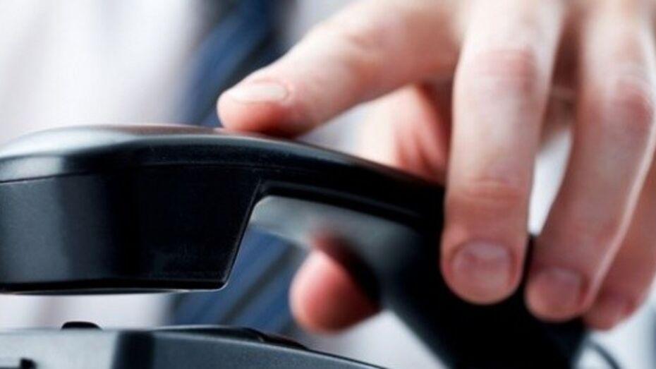 С 1 марта телефон, интернет и радио в Воронеже и области заметно подорожают