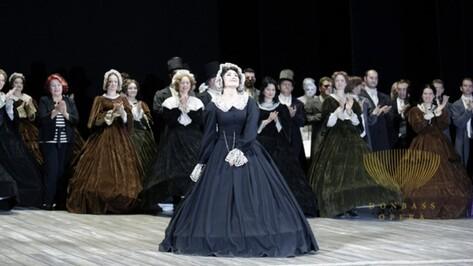 «Донбасс Опера» и Луганская филармония приедут на гастроли в Воронеж