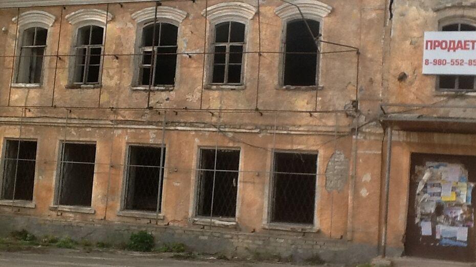В Борисоглебске предпринимателя оштрафовали за ненадлежащее содержание «дома Горького»
