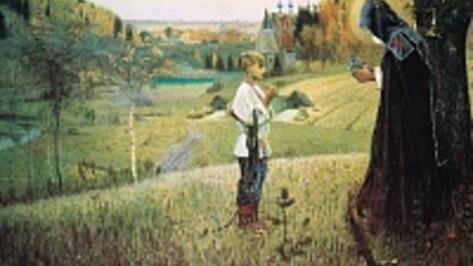 В Воронежскую область привезут икону с частичкой мощей Сергия Радонежского