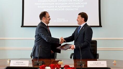 Пенсионный фонд направит в бюджет Воронежской области субсидии на 40 млн рублей