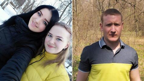 Родные 3 погибших в ДТП в Воронежской области попросили откликнуться очевидцев