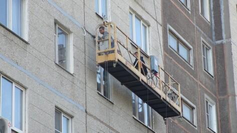 В Воронеже на капремонт 5 домов на улице Небольсина выделят до 45,7 млн рублей